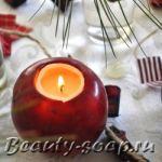Как сделать свечу из яблока?